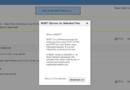 Utilizando o WGET para fazer download de arquivos no eDelivery